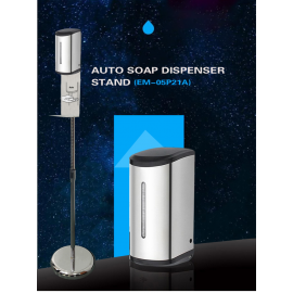 750ml Automatic Hand Sanitizer Dispenser Stand with Adjustable Pole