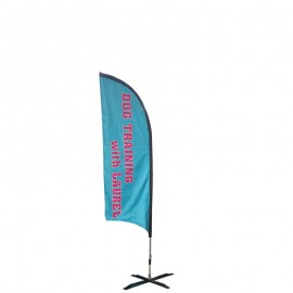 2.0m Feather Flag